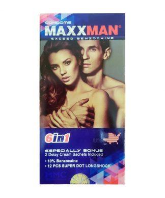 Bcs Maxman 6in1 12s Img 1603468516 (1)